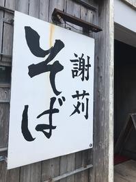 1-JYAGARU5.jpg